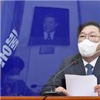 민의힘,김태년,분열,원내대표