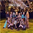 차트,앨범,기록,소녀