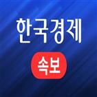 대전,금산,확진,고교생
