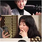 남주혁,홍현희,한지민