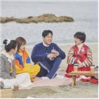 곽시양,요리,실력,멤버