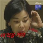 이혼,박혜영,박재훈,방송