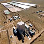 소재,포스코,리튬,생산,배터리,2차전지,확보,흑연,니켈,사업