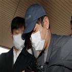재판부,신청,김봉현