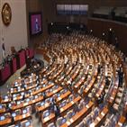 필리버스터,의원,민의힘,민주당,초선