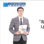 연기,판결,배터리,SK이노베이션,최종,소송