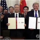 무역합의,1단계,대통령,트럼프,중국,미국,일지