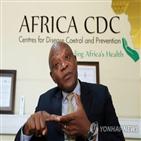 아프리카,백신,소장,국가,코로나19,일부
