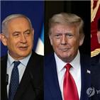 이스라엘,모로코,관계,정상화,팔레스타인,트럼프,합의,대통령