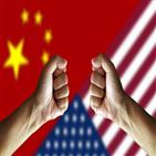 중국,제재,홍콩,미국,폼페이,전문가