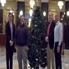 트리,크리스마스트리,설치,주청,주지사