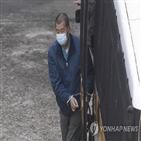 라이,홍콩,혐의,기소,세력