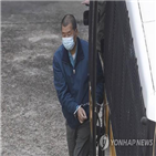 라이,홍콩,혐의,기소,홍콩보안법,세력