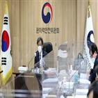 원안위,한국원자력환경공단,기상관측소,허가