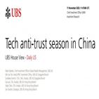 규제,중국,기업,플랫폼,당국,분야,움직임