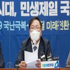 민주당,필리버스터,의원,민의힘,종결