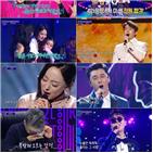 무대,트로트,안성준,결과,시청률,미션,탈락,김민건