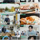 치즈,스토,김재원,류수영,이유리,돈가스,이준이,방송