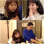 홍현희,한지민,남주혁,생선