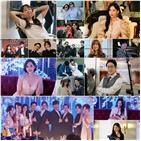 펜트하우스,유진,이지아,엄기준,드라마,김소연,미소,배우,분위기,극중