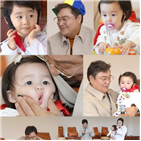 남진,하연,박현빈,엘비스,가족