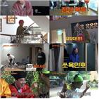 멤버,웃음,최고,미션,신서유기8,좀비,송민호,시청률,규현