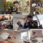 노포,동네투톱,이천,팽현숙,방송,채널,지역,부캐