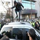 조두순,시민,출소,보호관찰관
