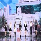 서울,음악,여행