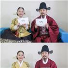 김태우,배종옥,철인왕후,권력