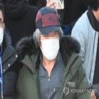 조두순,처벌,한국,성범죄자