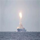 미사일,발사,극초음속