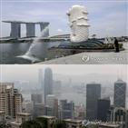 홍콩,싱가포르,코로나19,방문