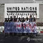태국,시위,상원의원,반정부,상원,유엔,미국,왕실모독죄