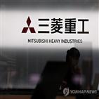 미쓰비시,일본,미래,미쓰비시중공업,기업,역사,전쟁,그룹,창업
