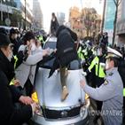 조두순,처벌,성범죄자,출소,한국