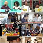 고은아,모습,한지민,웃음,방가,삼남매,남주혁,미르,홍현희