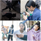 액션,김설현,캐릭터,드라마