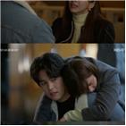 김정원,우재희,서아