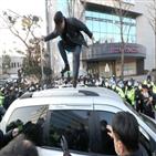 조두순,경찰,주민,체포,거주지