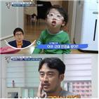 정성윤,김미려,아들