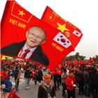 베트남,박항서,랭킹