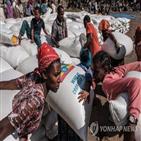 티그라이,에티오피아,도착,정부,구호품