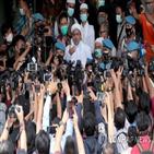 지크,경찰,자카르타,인도네시아,대규모,코로나19,행사,출석