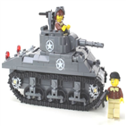 레고,세트,무기,블록,군수품,판매,오스프리