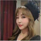 채윤,39가요무대,출연,방송,활동