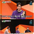 김강우,한혜진,처제