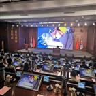 안티에이징,해외,컨퍼런스,온라인,베트남,중국