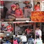 홍현희,부부,맛집,할머니,떡볶이,대박,비법