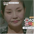 조혜련,홍진희